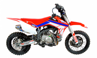 Питбайк Apollo RXF JUNIOR 14/12 2019 110cc